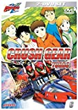 Crush Gear Turbo, Vol. 6 (2 DVDs)