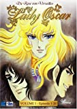 Lady Oscar - Die Rose von Versailles/Box 1 - Episoden 1-20 (4 DVDs)