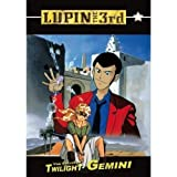 Lupin III. - Twilight of Gemini/Movie 2
