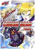 Crush Gear Turbo, Vol. 7 (2 DVDs)