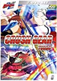 Crush Gear Turbo, Vol. 8 (2 DVDs)