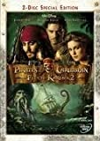 Pirates of the Caribbean - Fluch der Karibik 2 (Special Edition)