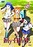 My-HiME - Vol. 1 - Episode 01-04