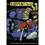 Lupin III. - The Pursuit of Harimao's Treas..
