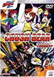 Crush Gear Turbo, Vol.10 (2 DVDs)