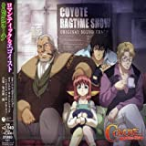 Coyote Music Show!! (US Import)