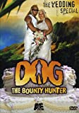 Dog the Bounty Hunter - The Wedding Special [RC 1]
