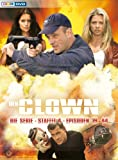 Der Clown - Die Serie, Staffel 4 (3 DVDs)