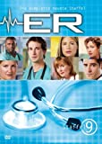E.R. - Emergency Room Staffel  9 (3 DVDs)