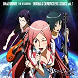 Drama & Characters Songs, Vol. 1