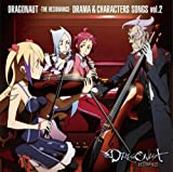 Drama & Characters Songs, Vol. 2
