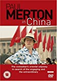 Paul Merton in China