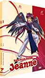 Kamikaze Kaitou Jeanne - Box Vol. 2 (2 DVDs)