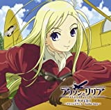 Drama CD 1 - Another Story