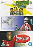 The Gerry Anderson Collection (3 DVDs)