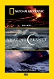 National Geographic - Amazing Planet (3 DVDs)