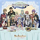 Neo Angelique Abyss - Variety CD