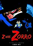 Z wie Zorro - Vol. 2 - Episoden 27 - 52 (5 DVDs)