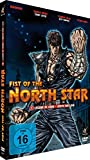 Fist of the North Star 1: Legend of Raoh - Death for Love