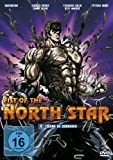 Fist of the North Star 5: Legend of Kenshiro