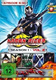 Kamen Rider Dragon Knight - Season 1, Vol. 2 (Episode 6-10)