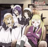 Dance With the Vampire Maid CD