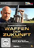 Future Weapons: Staffel 1 (2 DVDs)