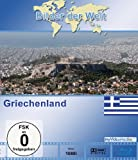 Griechenland: Griechenland (Blu-ray)