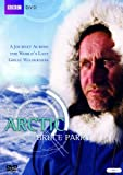 Arctic With Bruce Parry (2 DVDs)