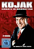 Kojak - Einsatz in Manhattan: Staffel 4 (5 DVDs)