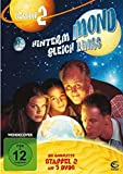 Hinterm Mond gleich links - Staffel 2 (5 DVDs)