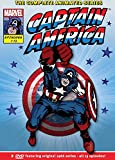 Captain America - The Complete 1966 Series (2 DVDs)