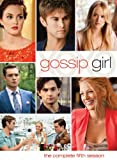 Gossip Girl - Series 5