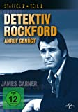 Detektiv Rockford - Staffel 2.1 (3 DVDs)
