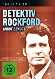 Detektiv Rockford - Staffel 1.1 (4 DVDs)