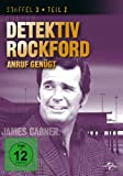 Detektiv Rockford - Staffel 3.2 (3 DVDs)