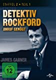 Detektiv Rockford - Staffel 2.2 (3 DVDs)