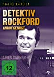Detektiv Rockford - Staffel 3.1 (3 DVDs)