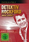 Detektiv Rockford - Staffel 5.1 (3 DVDs)