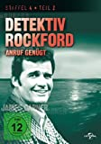 Detektiv Rockford - Staffel 4.2 (3 DVDs)