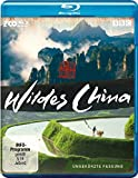 Wildes China [Blu-ray]