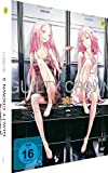 Guilty Crown - Box, Vol. 3 (2 DVDs)