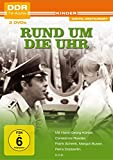 Rund um die Uhr (DDR-TV-Archiv) (2 DVDs)
