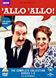 'Allo 'Allo! - The Complete Collection (DVD)