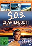S.O.S. Charterboot - Die komplette Serie (13 DVDs)