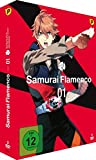 Samurai Flamenco - Vol.1 (2 DVDs)