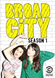 Broad City - Season 1 [RC 1]