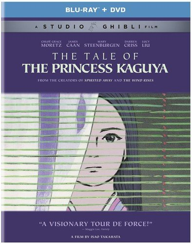 Tale of Princess Kaguya DVD cover