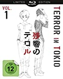 Vol. 1 (Limited Special Edition) [Blu-ray]