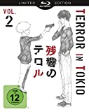 Vol. 2 (Limited Special Edition) [Blu-ray]